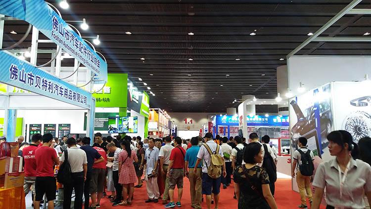 参加第27届广州国际汽车用品,零配件及售后服务展览